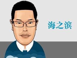 """无可救药  """"梁氏算盘""""怎能治香港"""