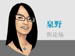 中缅法庭再开火 北京集体抗议严重跑偏