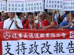 梁振英:中央政改方案非终极方案