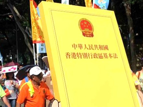 基本法25周年 京官学者齐为政改护航