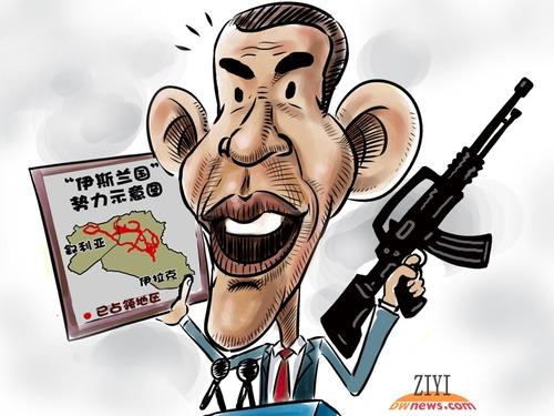 奥巴马借拉登讽ISIL 中国默许引美媒窃喜