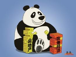 """自由谈:你还相信中国经济在""""调结构""""吗?"""