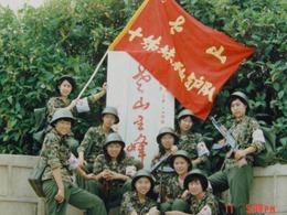 女兵忆中越战争尴尬一幕 身体忍不了