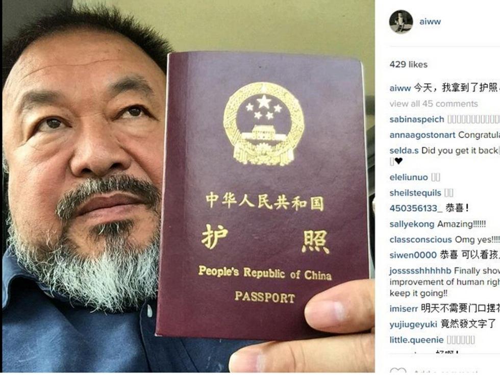 艾未未 - Ai Weiwei - JapaneseC...