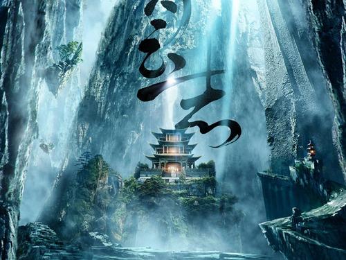 拍电影是在毁《诛仙》小说作者追责
