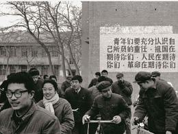 """""""文革""""动乱后 积压十年的中国高考[图集]"""