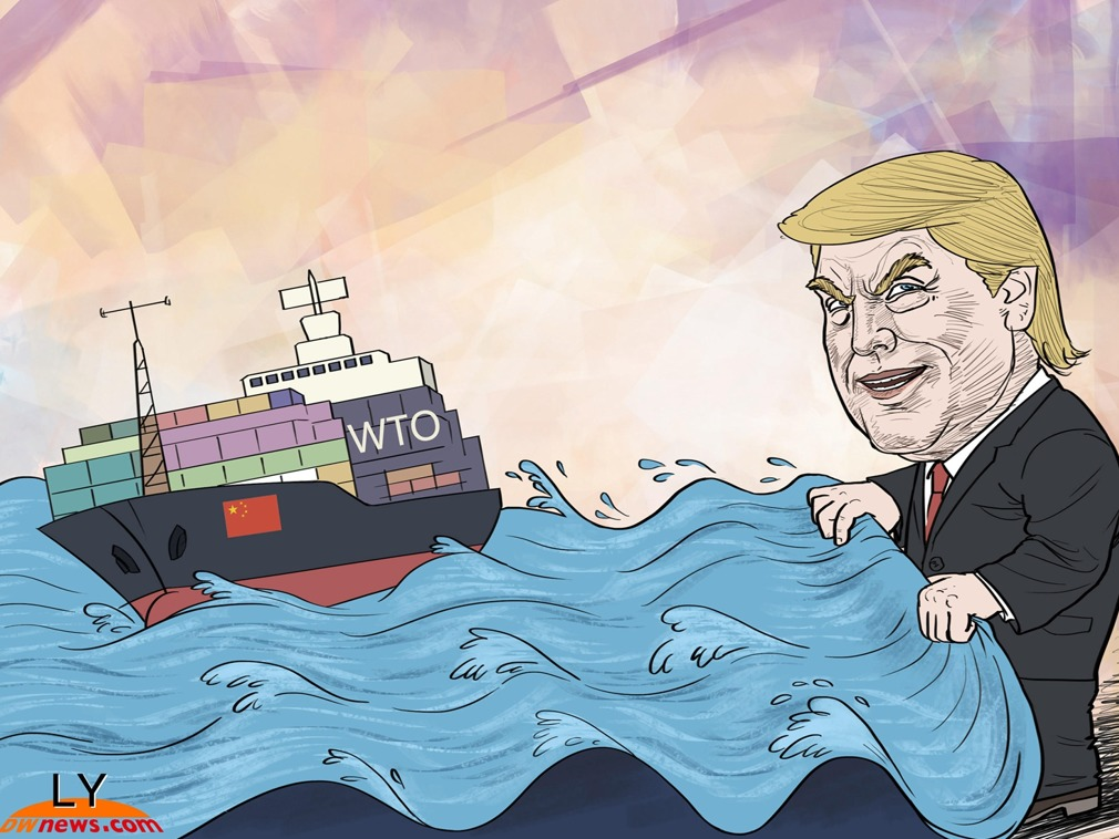 特朗普将对中国2000亿商品征税 美消费者吞苦果