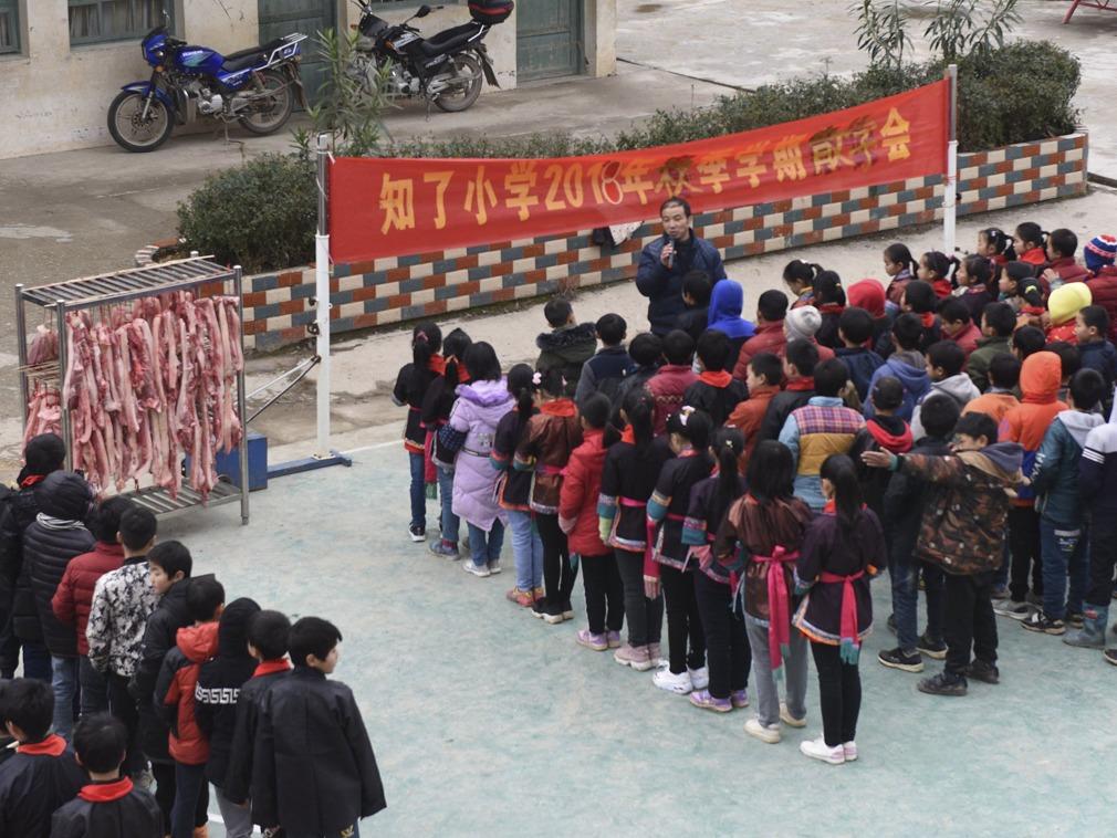 中国侗乡小学奖励优秀学生 奖品是猪肉[图集]