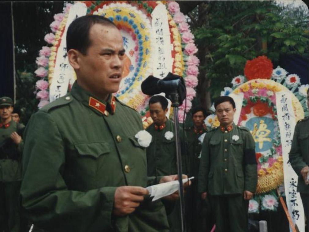 史海:被刘亚洲耽误的中共战将 血战老山越南胆寒
